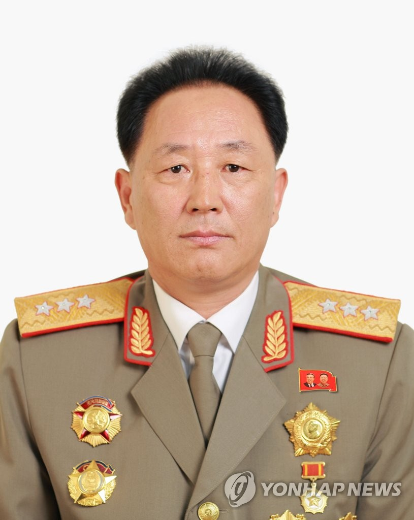This undated file photo provided by North Korea's Korean Central News Agency shows No Kwang-chol, minister of the North's People's Armed Forces. (For Use Only in the Republic of Korea. No Redistribution) (Yonhap)