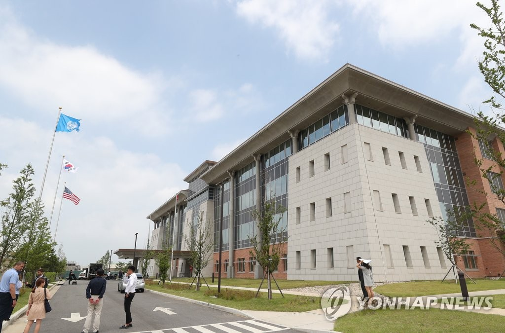 This photo taken on June 29, 2018, by the Joint Press Corps shows the new U.S. Forces Korea headquarters at Camp Humphreys in Pyeongtaek, south of Seoul. (Yonhap)