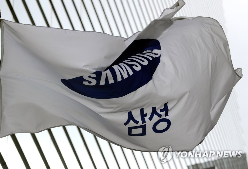 (LEAD) Samsung to retire 4.8 tln won worth of corporate shares - 1