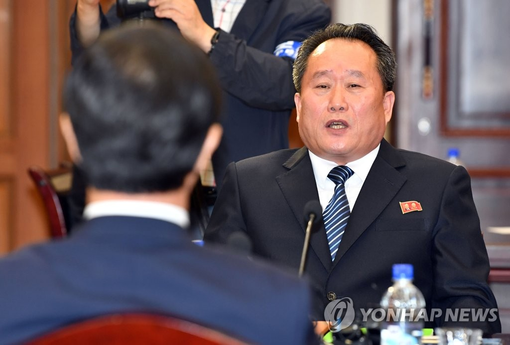 In this file photo, Ri Son-gwon, then chairman of North Korea's Committee for the Peaceful Reunification of the Country, speaks at a high-level inter-Korean meeting at the truce village of Panmunjom on Aug. 13, 2018. Ri is currently North Korea's foreign minister. (Yonhap)