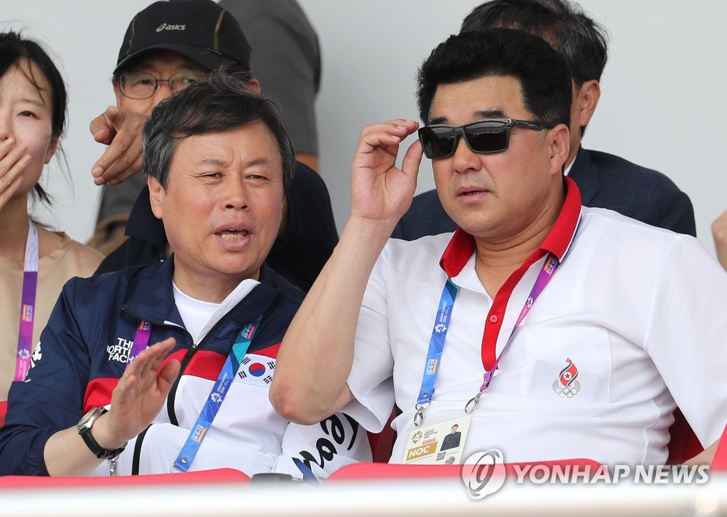도종환 장관과 북한 김일국 체육상의 만남
