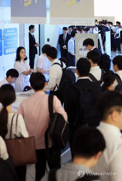 (2nd LD) S. Korea's jobless rate rises in Nov.