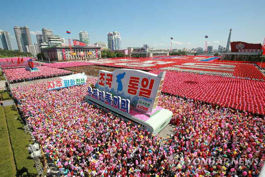 North Koreans turn out for a mass procession at Kim Il Sung Square in Pyongyang on Sept. 9, 2018, in a celebration that included a military parade to mark the 70th anniversary of their country's founding day, in this photo carried by the North's daily Rodong Sinmun. (For Use Only in the Republic of Korea. No Redistribution) (Yonhap)