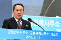 Unification ministry declines to comment on report on senior N. Korean official's replacement