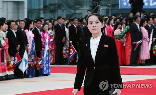 This file photo shows Kim Yo-jong, the sister of North Korean leader Kim Jong-un, waiting for the arrival of South Korean President Moon Jae-in at Pyongyang International Airport on Sept. 18, 2018, ahead of an inter-Korean summit. (Yonhap)