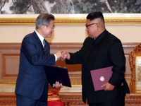 (News Focus) Kim Jong-un presents 'substantive' yet limited denuclearization steps