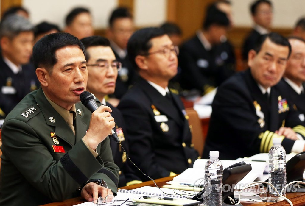 This photo, taken on Oct. 19, 2018, shows Marine Corps commandant Lt. Gen. Jun Jin-goo speaking during a parliamentary session at at the Gyeryongdae military headquarters, 160 kilometers south of Seoul. (Yonhap)