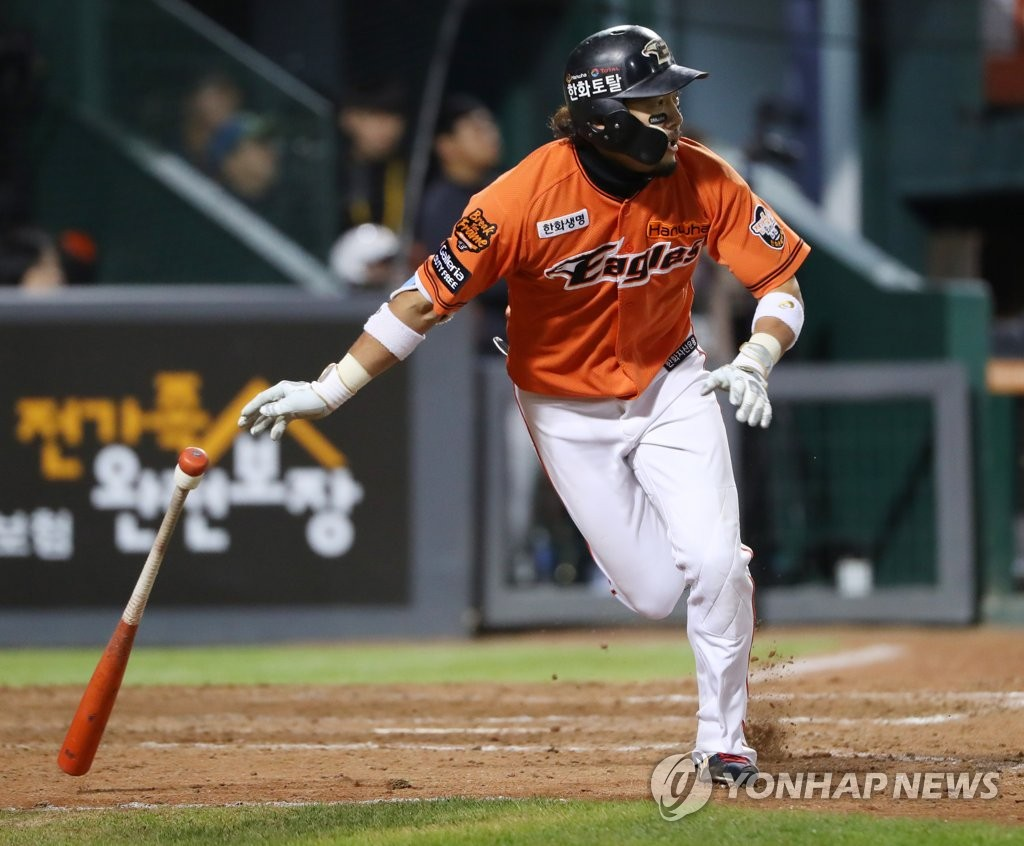 In this file photo from Oct. 20, 2018, Lee Yong-kyu of the Hanwha Eagles hits a single against the Nexen Heroes in the bottom of the eighth inning of Game 2 of their Korea Baseball Organization first-round playoff series at Hanwha Life Eagles Park in Daejeon, 160 kilometers south of Seoul. (Yonhap)