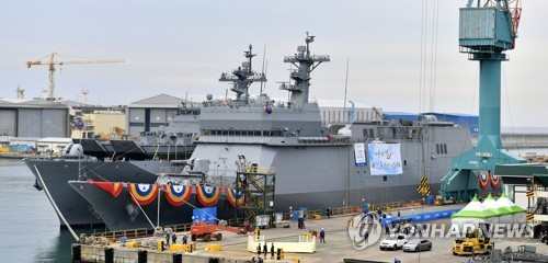 S. Korean Navy's first training ship to be launched Friday