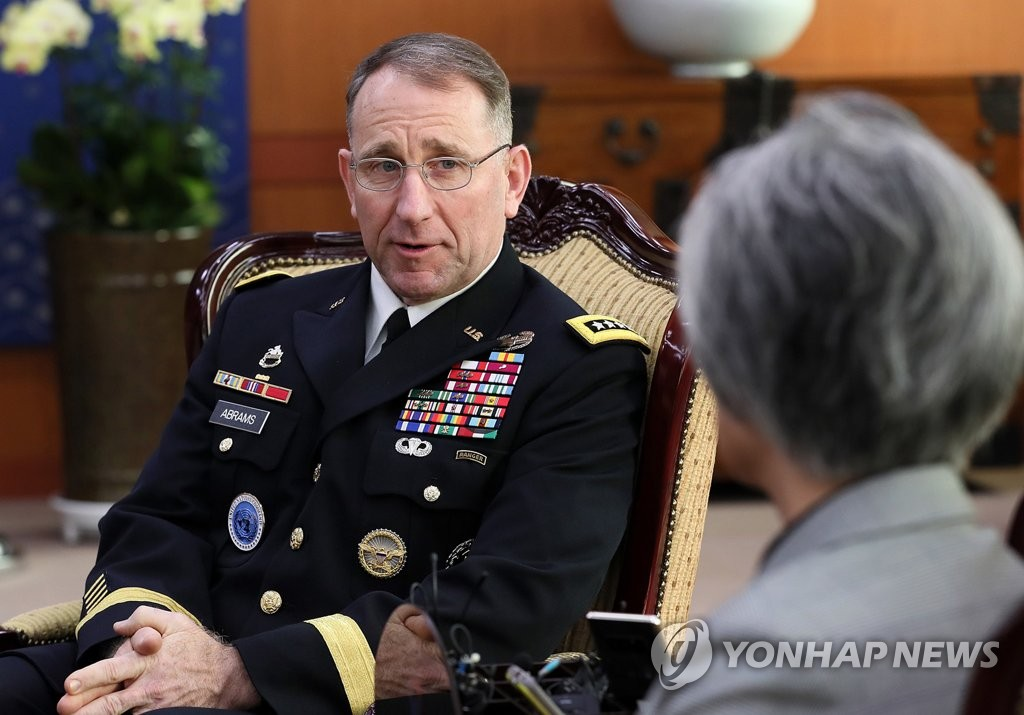 U.S. Forces Korea Commander Gen. Robert Abrams (Yonhap)