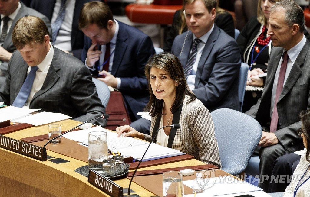 This EPA file photo shows then-U.S. Ambassador to the U.N. Nikki Haley speaking during a U.N. Security Council session in New York.