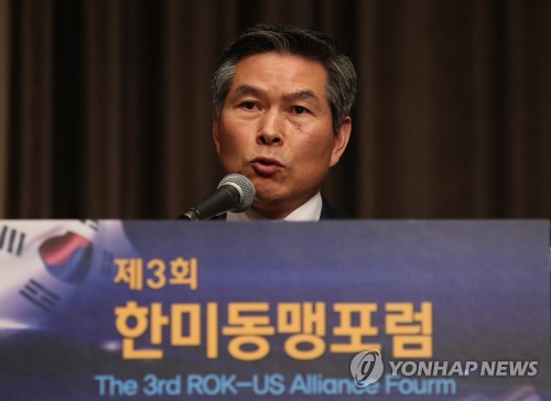 Minister says S. Korea-U.S. alliance will buttress ongoing peace efforts