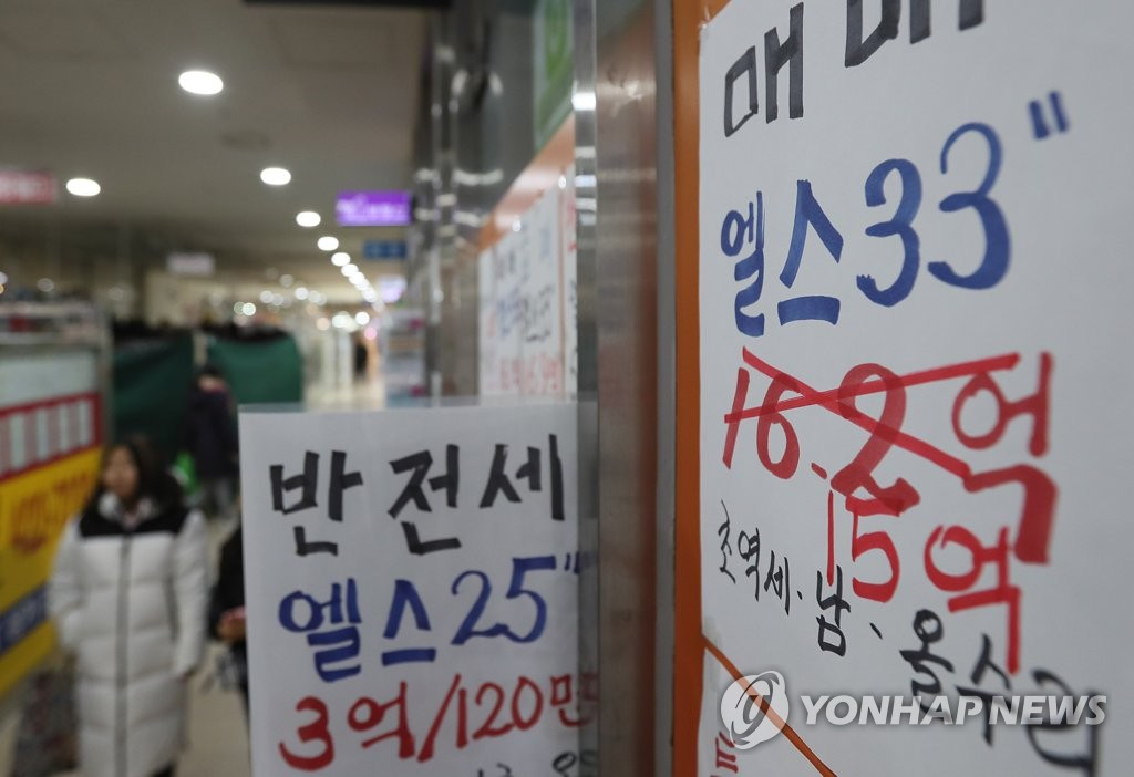 Apartment prices in Seoul have been falling following the government's real estate measures announced on September 13, 2018. (Yonhap)