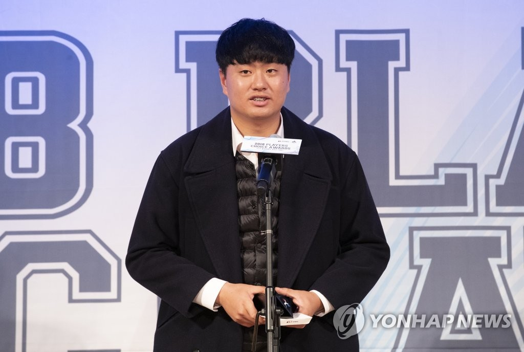 Lee Young-ha, right-hander for the Doosan Bears, speaks after being named the Player of the Year at the 2018 Players' Choice Awards, presented by the Korea Professional Baseball Players Association, during a ceremony in Seoul on Dec. 3, 2018. (Yonhap)