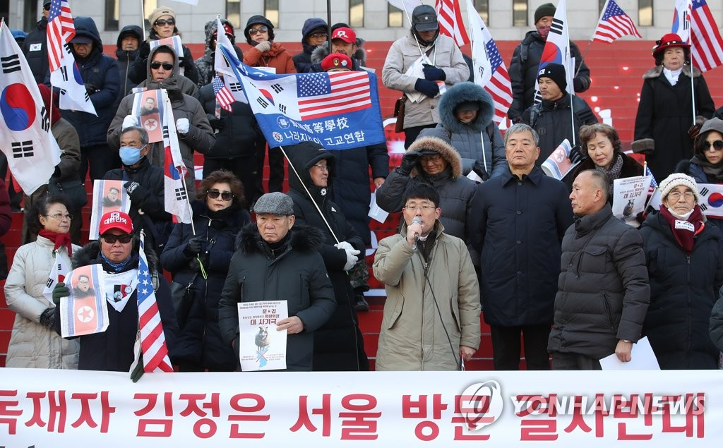 Against NK leader's visit