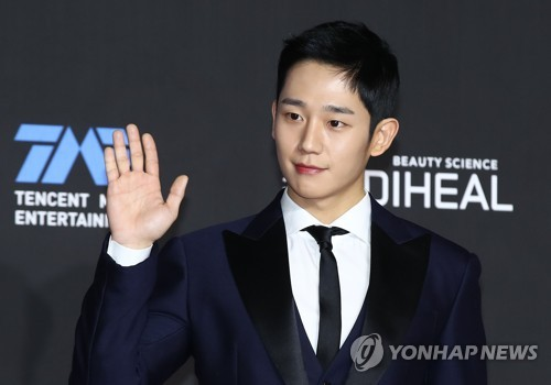 Actor Jung Hae-in at music awards