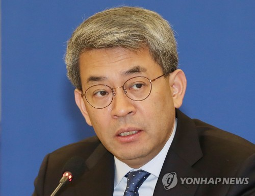 S. Korea seeks to boost trade volume with Russia to US$30 bln by 2020