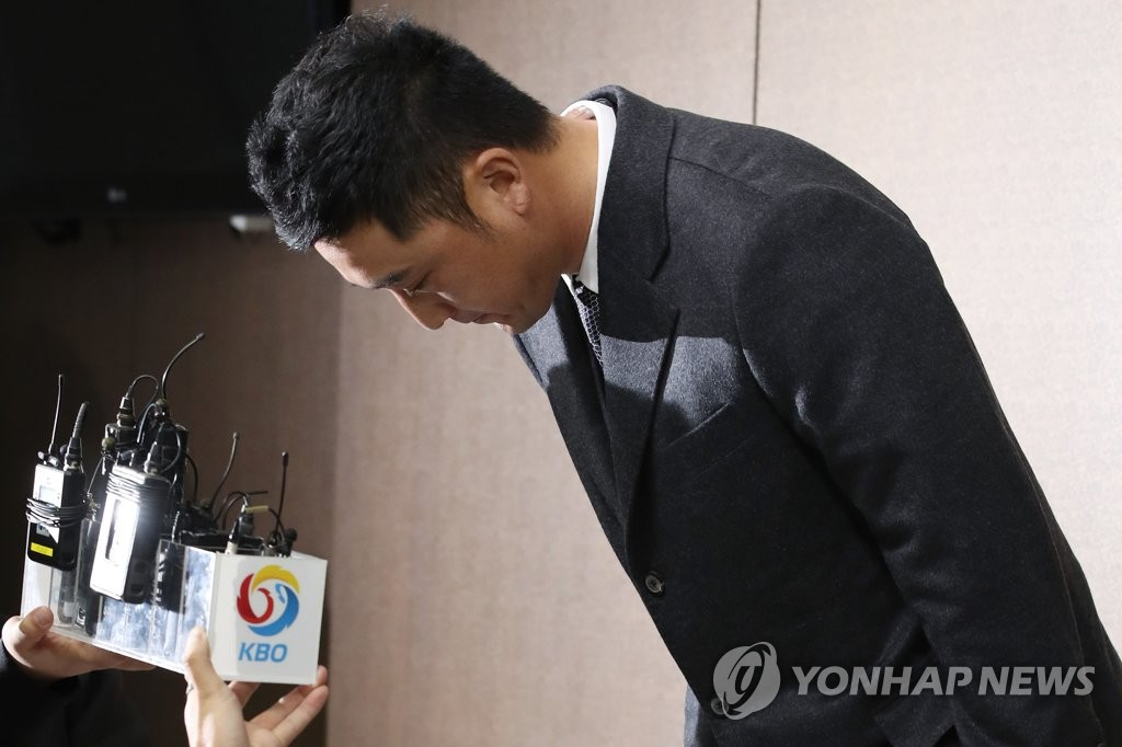 Nexen Heroes outfielder Lee Taek-keun bows during a press conference at the Korea Baseball Organization headquarters in Seoul on Dec. 19, 2018, after receiving a 36-game suspension for striking a teammate with a baseball bat in 2015. (Yonhap)