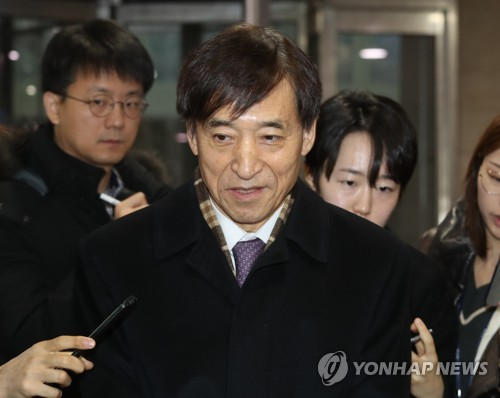 S. Korea central bank chief to attend BIS meeting next week