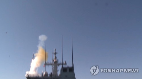 S. Korea completes development of new ship-based guided interceptor