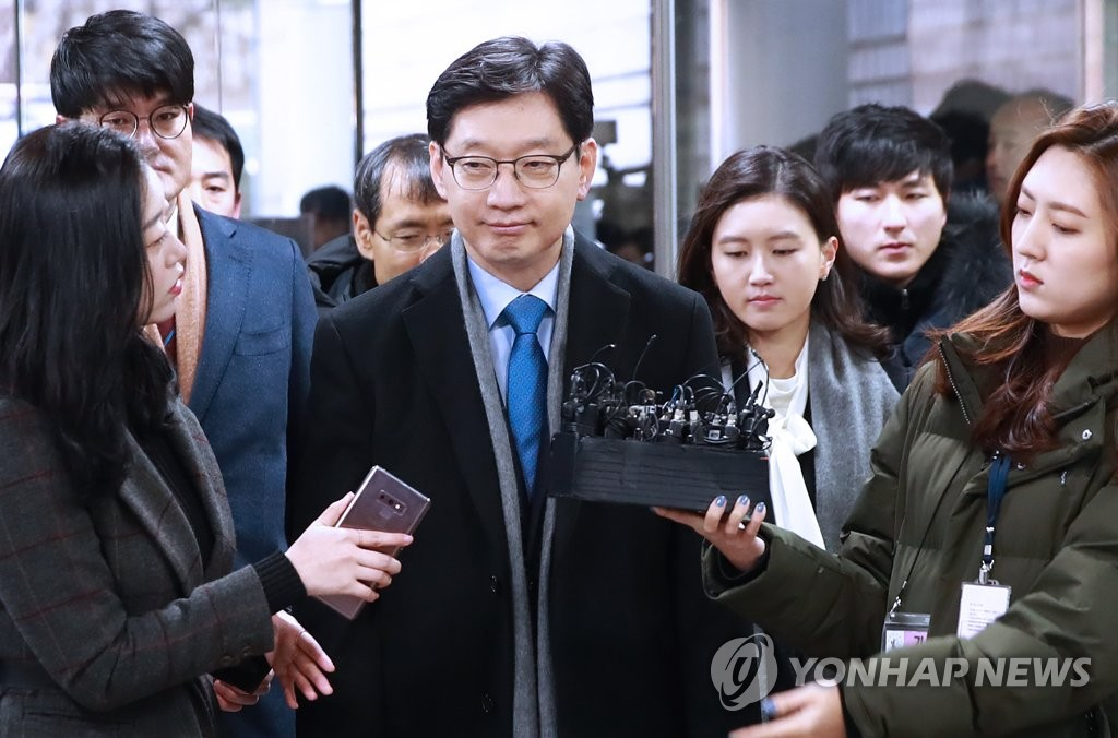 South Gyeongsang Province Gov. Kim Kyoung-soo (C) appears at a local court for a trial over his alleged role in a massive manipulation of online opinions involving an arrested power blogger on Dec. 28, 2018. (Yonhap)