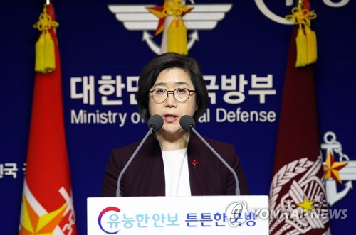 (3rd LD) S. Korea voices 'deep concern, regrets' about Japan's footage release amid radar spat