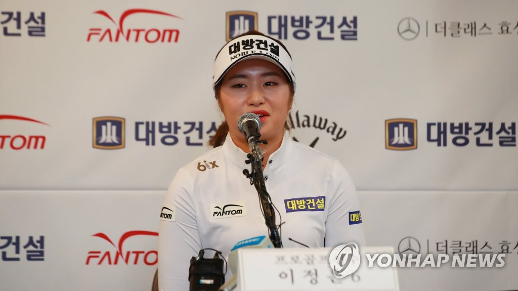South Korean golfer Lee Jeong-eun speaks at a press conference in Seoul on Jan. 3, 2019, ahead of her rookie season on the LPGA Tour. (Yonhap)