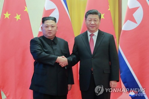 (4th LD) Xi arrives in Pyongyang for summit with Kim