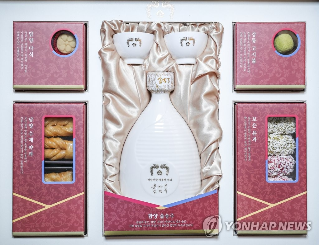 President's gifts for Lunar New Year