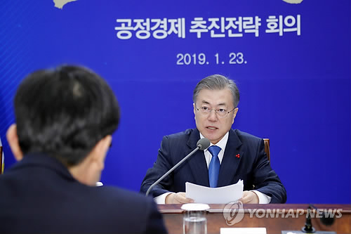 Moon holds ministerial meeting on fair economy