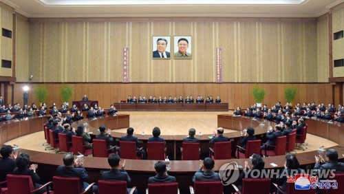 N.K. holds joint gov't-party-agencies meeting