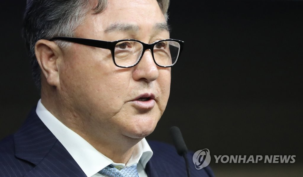 Kim Kyung-moon, newly appointed as manager of the South Korean national baseball team, speaks at a press conference at the Korea Baseball Organization headquarters in Seoul on Jan. 28, 2019. (Yonhap)