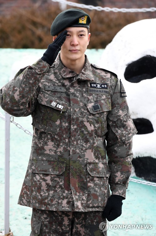 Actor Joo Won discharged