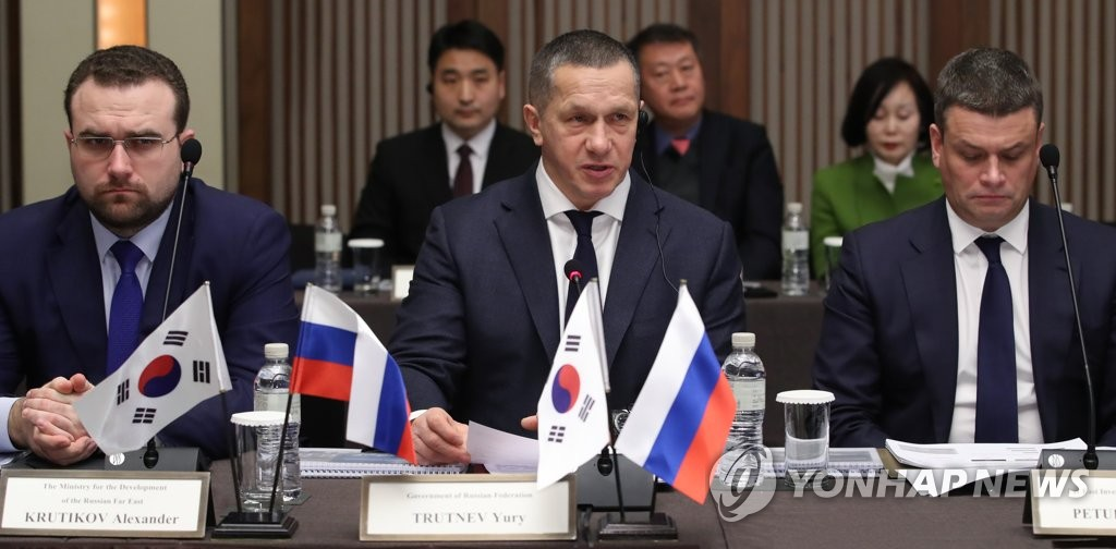 Russian deputy PM meets Korean businessmen