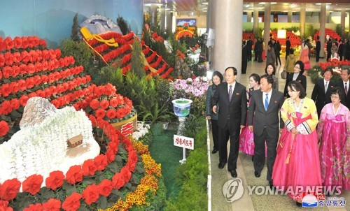 Flower fest for ex-NK leader