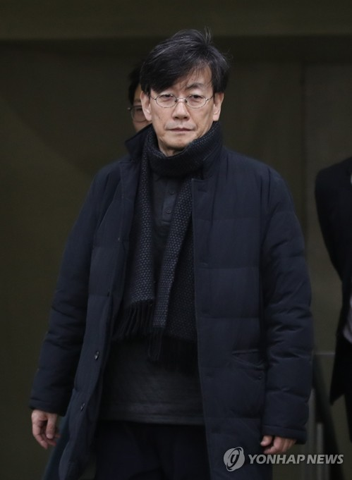 JTBC chief Sohn Suk-hee questioned by police