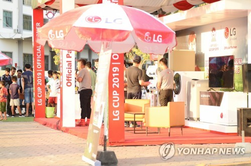 LG sponsors football tourney