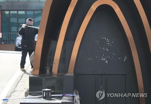 b9ff3c66ad6 마약 의혹' 버닝썬 대표 주거지 압수수색·출국금지(종합2보)   연합뉴스