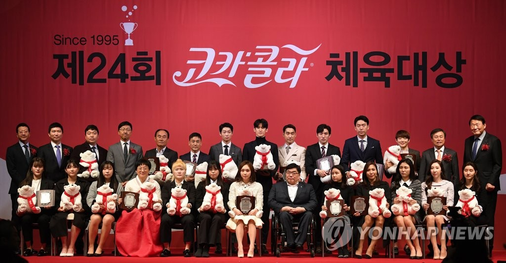 Winners at the 24th annual Coca-Cola Sports Awards pose for a group photo in a ceremony in Seoul on Feb. 25, 2019. (Yonhap)