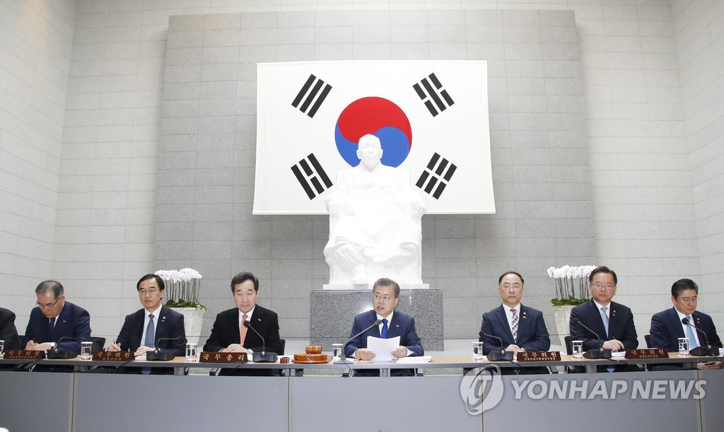 President Moon Jae-in (C) speaks in a special Cabinet meeting held Feb. 26, 2019, at a memorial museum of Kim Koo, an independence fighter and the head of the Provisional Government of Korea, to mark the 100th anniversary of the March 1st Independence Movement and the centennial of the establishment of the provisional government in exile. (Yonhap)