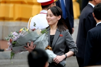 Seoul trying to confirm details of N.K. reshuffle amid report on Kim's sister