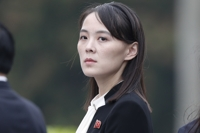 (LEAD) N.K. leader's sister appears to take leadership role: Seoul's spy agency