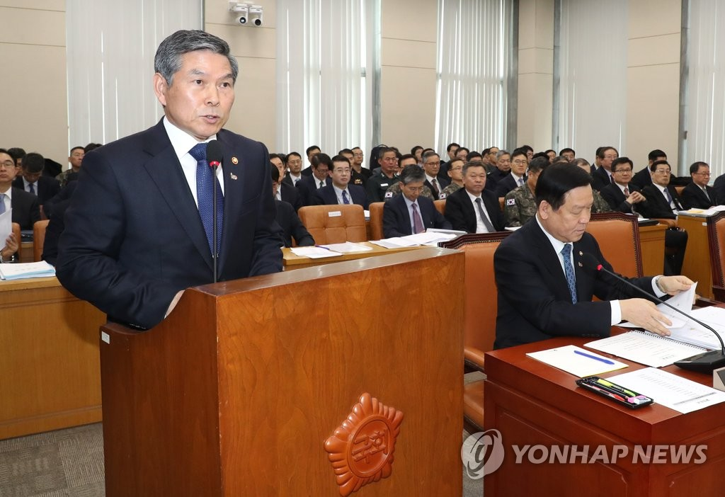 Defense Minister Jeong Kyeong-doo speaks during a parliamentary session at the National Assembly in Seoul on March 18, 2019. (Yonhap)