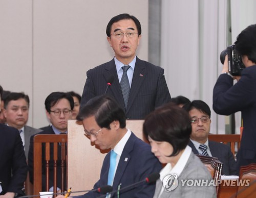 Gov't says will prepare for restart of cross-border projects