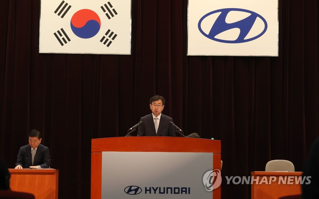 In this photo taken March 22, 2019, Hyundai Motor President Lee Won-hee delivers his opening speech at the 51st annual shareholder meeting at the carmaker's headquarters in Yangjae, southern Seoul. (Yonhap)
