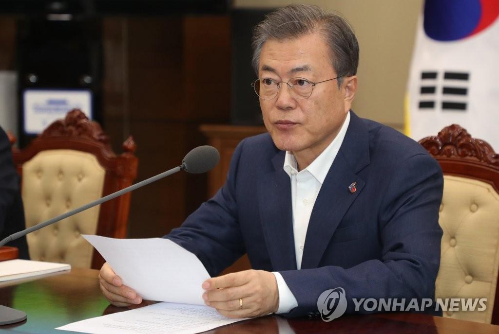 공수처법 또 표류위기…文대통령 '국민요구 수용' 국회에 호소 | 연합뉴스