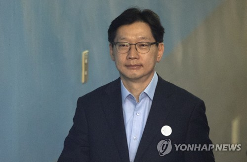 (2nd LD) Moon's confidant to be released on bail after detention over opinion rigging