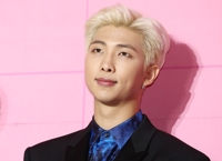 BTS leader RM donates 100 mln won to state-run art foundation