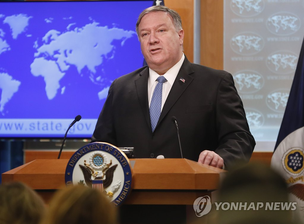 This AP photo shows U.S. Secretary of State Mike Pompeo. (Yonhap)