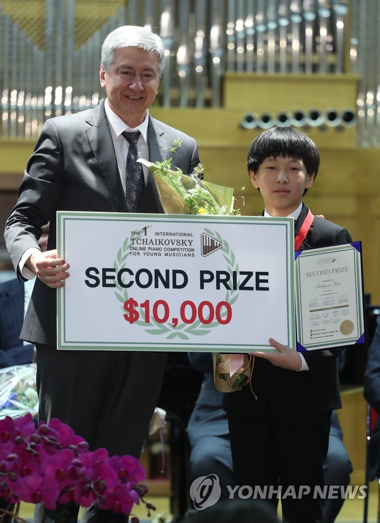 S. Korean wins prize at Tchaikovsky contest